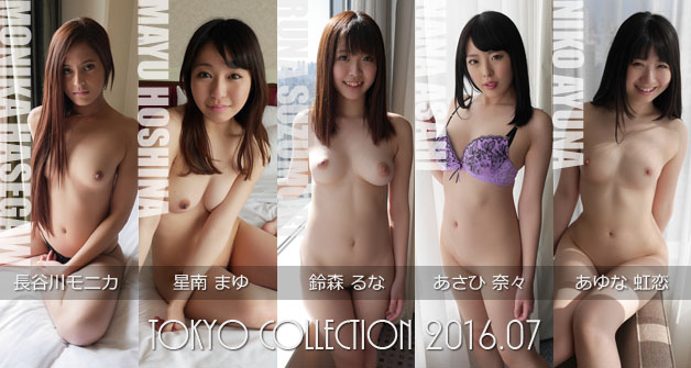 TOKYO COLLECTION 2016.07