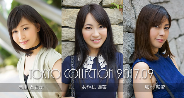 TOKYO COLLECTION 2017.09