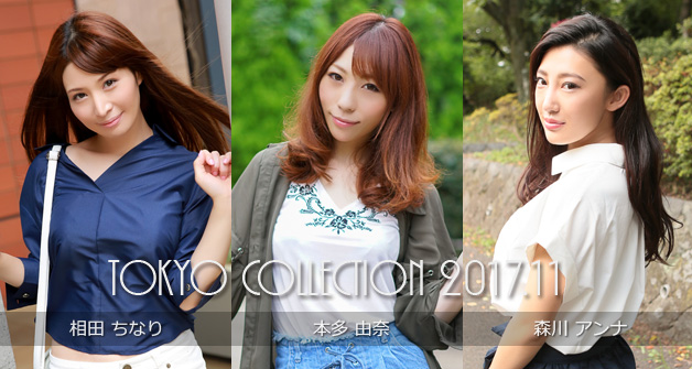 TOKYO COLLECTION 2017.11